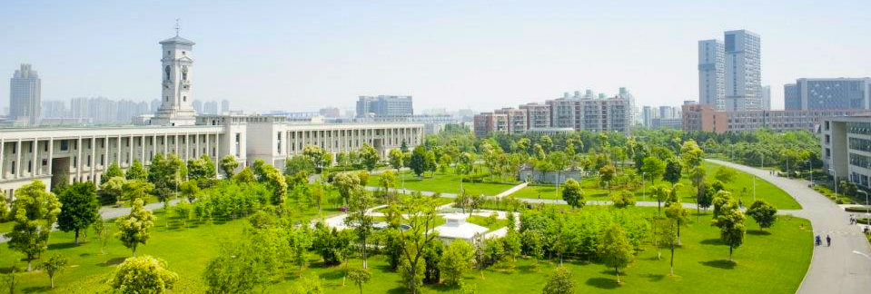 University of Nottingham Ningbo.jpg